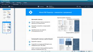 Movavi PDF Editor 3.2.0 RePack (& Portable) by TryRooM [Multi/Ru]