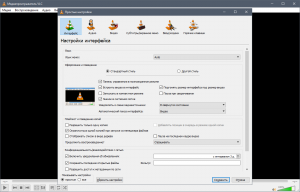 VLC Media Player 3.0.15 + Portable [Multi/Ru]