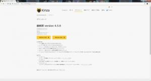 Kinza Browser 5.4.1 Portable by Cento8 [Ru/En]