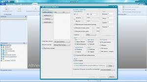 ABViewer Enterprise 14.1.0.51 RePack (& Portable) by elchupacabra [Multi/Ru]