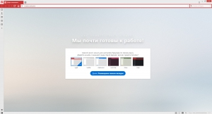 Vivaldi 2.3.1440.60 Stable [Multi/Ru]