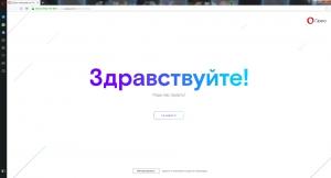 Opera 71.0.3770.198 [Multi/Ru]