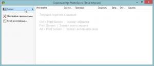 PhotoSpLoad 103.0 [Ru/En]
