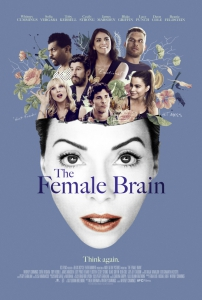 Женский мозг