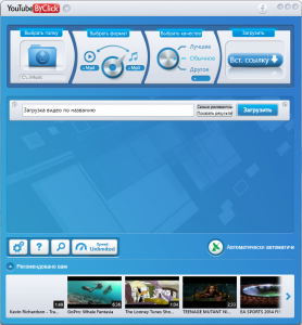 YouTube By Click Premium 2.2.121 RePack (& Portable) by TryRooM [Multi/Ru]