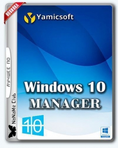 Windows 10 Manager 3.1.3 Final + Portable [Multi/Ru]