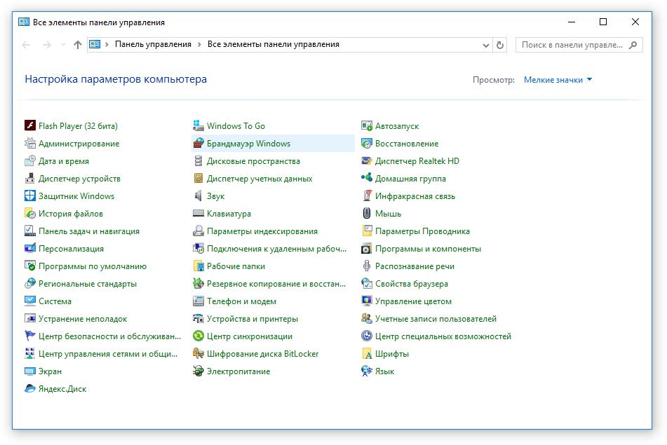 windows 10 enterprise ltsb rus1607 x32bit