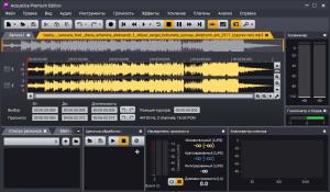 Acoustica Premium Edition v7.3.8 RePack (& Portable) by TryRooM [Ru/En]