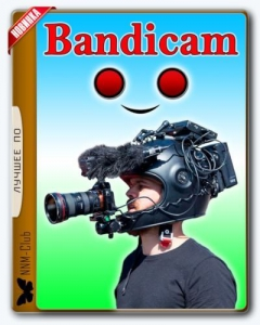 Bandicam 4.5.3.1608 RePack (& Portable) by TryRooM [Multi/Ru]