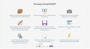 ScreenToGif 2.27.2 + Portable [Multi/Ru]