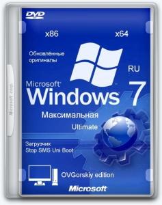 Microsoft Windows 7 Максимальная Ru x86-x64 Orig w.BootMenu by OVGorskiy® 08.2019 1DVD