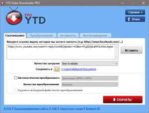 YTD Video Downloader PRO 5.9.16.3 RePack (& Portable) by TryRooM [Multi/Ru]