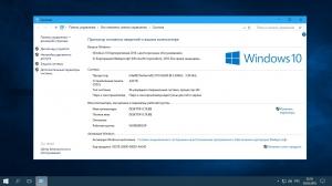 Windows x64 Plus Office Release by StartSoft 14-2018 Lite [Ru]