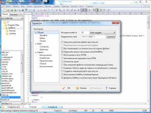 EditPlus 5.0 (build 601) [Ru/En]