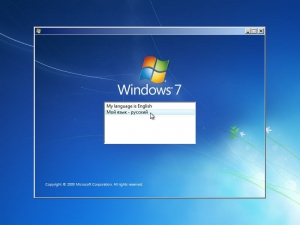 Windows 7 SP1 IE11+ RUS-ENG x86-x64 -8in1- KMS-activation v5 (AIO)