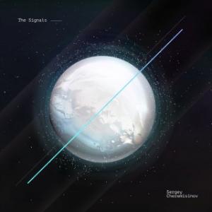 Sergey Cheremisinov - The Signals