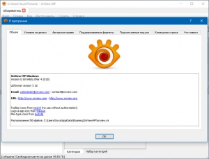 XnViewMP 0.90 RePack by вовава [Ru/En]
