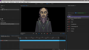 Adobe Character Animator CC 2018 1.5.0.138 RePack by KpoJIuK [Multi/Ru]