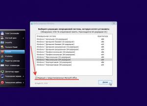 Дополнение MSOffice Addon для Jinn'sLiveUSB 8.7 [Ru/En]
