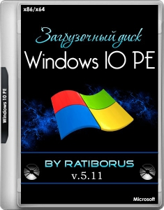 Windows 10 PE (x86/x64) by Ratiborus v.5.12 SP1 [Ru]