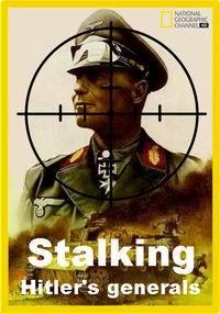NG. Охота на генералов Гитлера