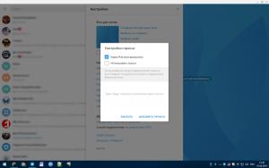Telegram Desktop 2.6.1 + Portable [Multi/Ru]