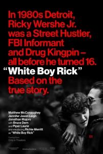 Белый парень Рик