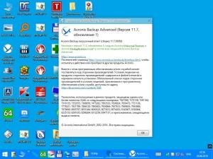 AdminPE10 2.3 [Ru]