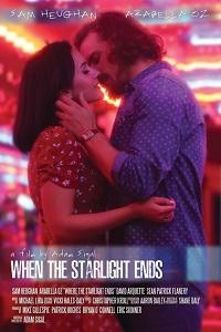 Когда гаснут звёзды