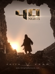40 ночей