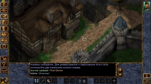 Baldur's Gate 2: Enhanced Edition [v 2.5.16.6 + 2 DLC]