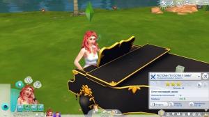 The Sims 4 (1.44.83.1020/dlc)