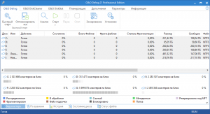 O&O Defrag Professional 24.0 Build 6023 RePack by KpoJIuK [Ru/En]