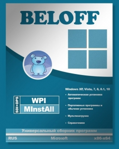 BELOFF Office 2018 [Ru]
