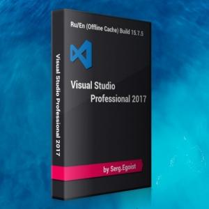 Microsoft Visual Studio 2017 Professional 15.9.12 (Offline Cache, Unofficial) [Ru/En]