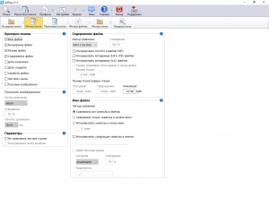 AllDup 4.4.54 + Portable [Multi/Ru]