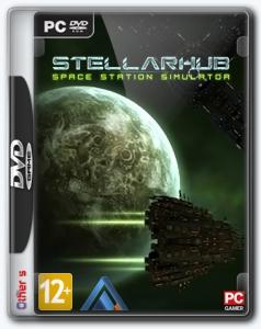 StellarHub 2.0