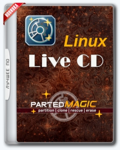 Parted Magic 2019.05.30 [i686/amd64] 1xDVD