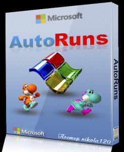 AutoRuns 13.95 Portable [Ru/En]