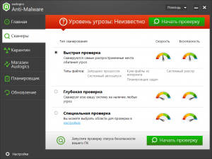 Auslogics Anti-Malware 1.21.0.5 RePack (& Portable) by TryRooM [Multi/Ru]