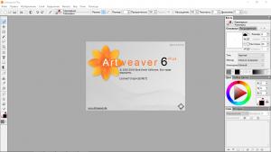 Artweaver Plus 7.0.3 RePack (& Portable) by TryRooM [Ru/En]