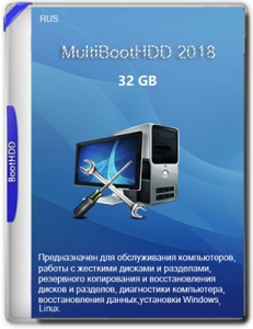MultiBootHDD 2018 32GB [Ru]