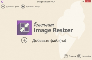 Icecream Image Resizer Pro 2.10 RePack (& Portable) by TryRooM [Multi/Ru]