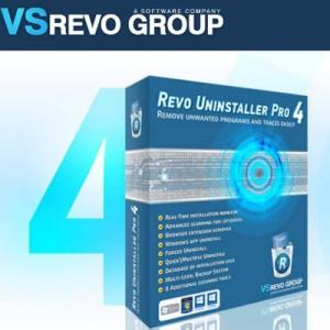 Revo Uninstaller Pro 4.2.1 RePack (& Portable) by KpoJIuK [Multi/Ru]