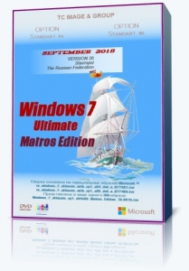 Windows 7 ultimate sp1 x64x86 Matros Edition 27 2019 [Ru]