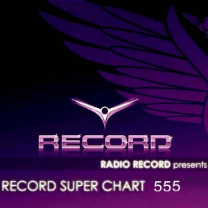 VA - Record Super Chart 555