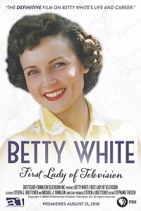 Бэтти Уайт: Первая леди на телевидении
