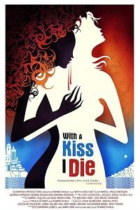 Я умираю с поцелуем