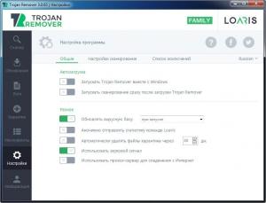 Loaris Trojan Remover 3.1.10.1393 RePack (& Portable) by elchupacabra [Multi/Ru]