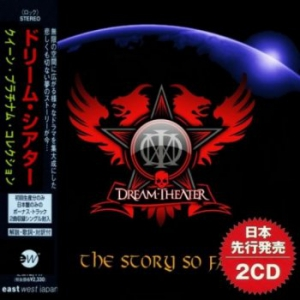 Dream Theater – The Story So Far [Japanese Edition]